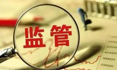 """上海支持企业建立""""一户一档""""信用档案同时加大守信激励政策,信用监管体系全覆盖"""