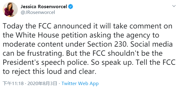 FCC就特朗普打击社交媒体的计划征求公众意见