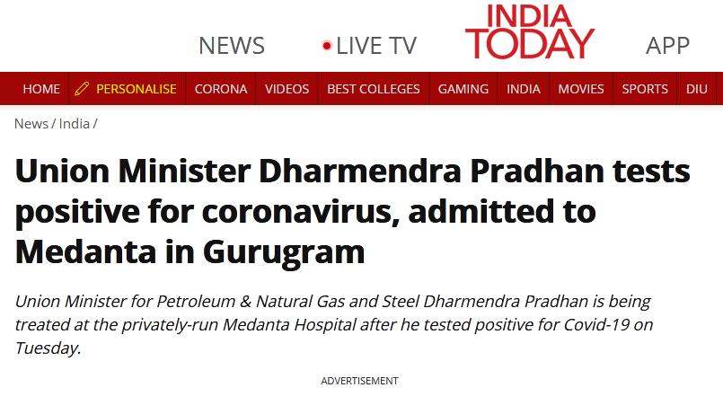印媒:印度石油部长普拉丹新冠病毒检测呈阳性