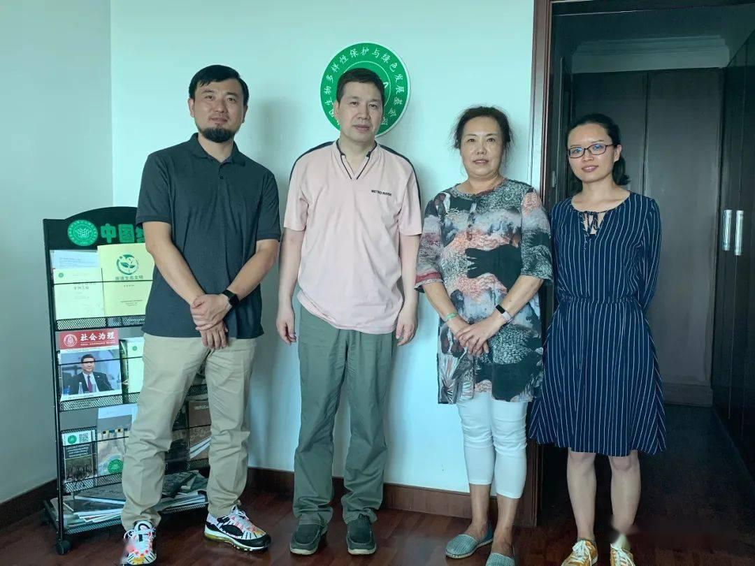 共推劳动教育实践基地标准,中国人生科学学会实践教育工委与绿会团标中心携手