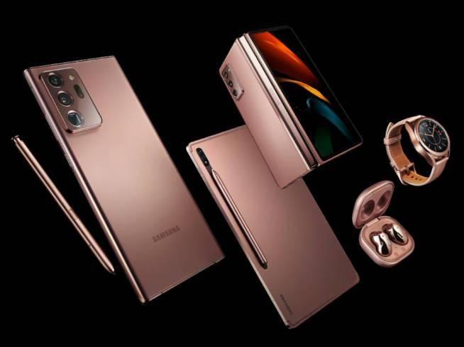 顶配售价万元!三星Galaxy Note20 Ultra领衔五大新品发布