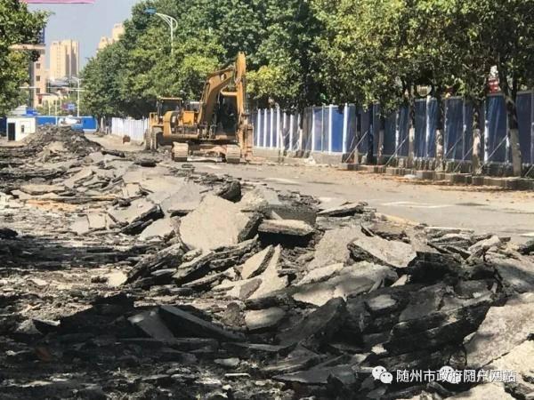 克服疫情汛情等不利影响汉东路改造项目加速推进