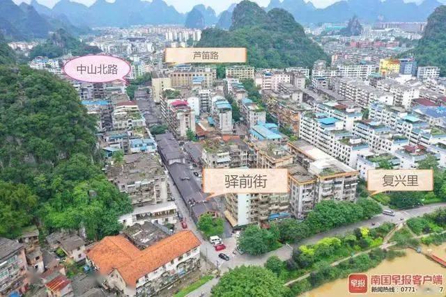 崩溃!桂林一老街居民怒曝光,十几年受够了!