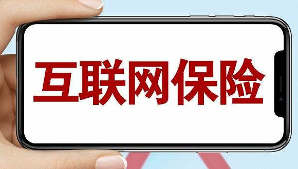 任汇川之后又一位平安老将加盟腾讯系,平安产险前总经理周克俊赴任微保CEO