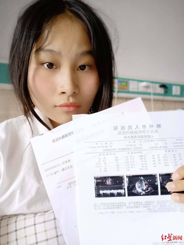 """""""19岁女孩患尿毒症被生母拉黑""""引热议,生父母在法律上有没责任?看看专家咋说"""