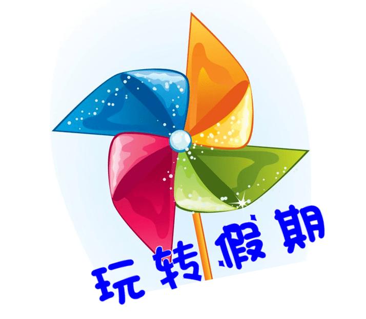 亚博APP手机版:【玩乐假期】《亲子配音社》第三期