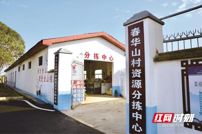 长沙县农村生活垃圾分类和资源化利用获评全国示范
