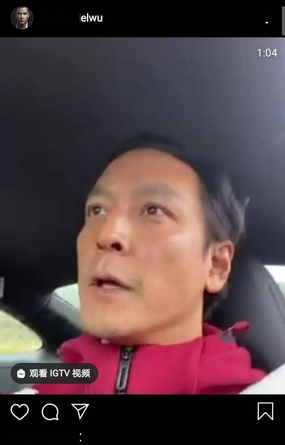 """吴彦祖近照引热议!网友哭了:我的男神已是""""苏大强"""""""