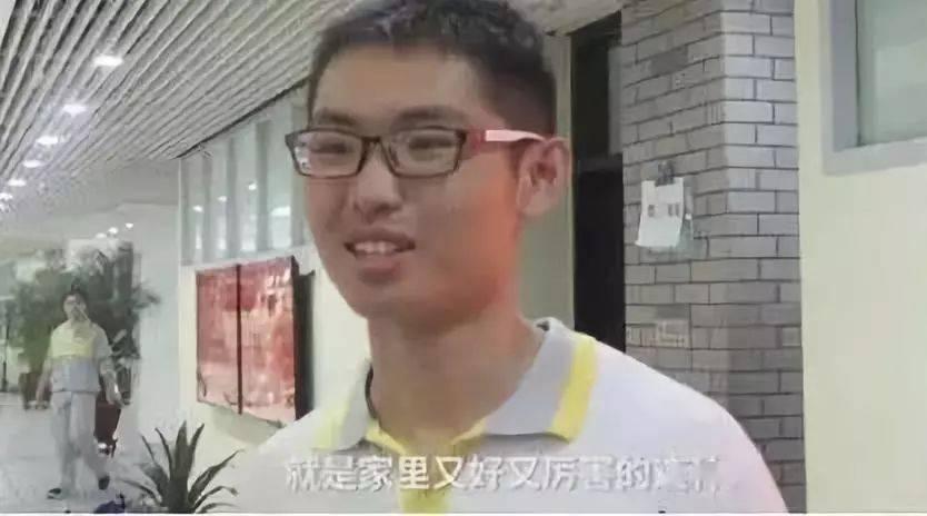 河北农村男孩684分被清华预录取,他的故事感动中国,值得每个人看看