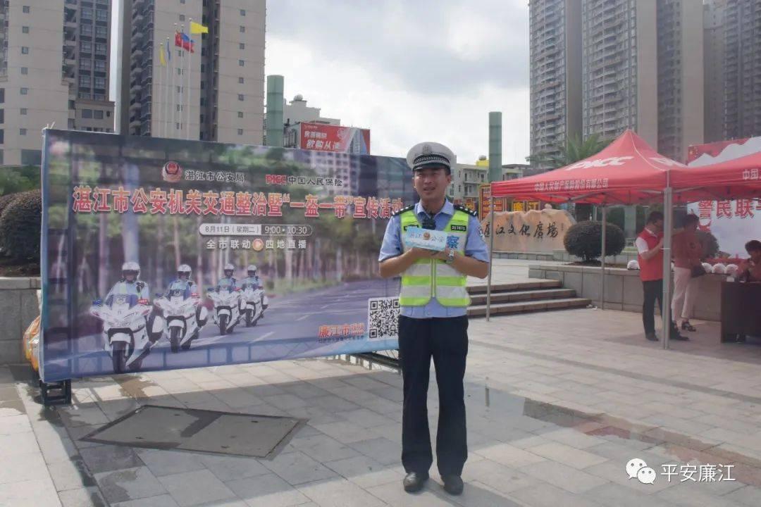 http://www.21gdl.com/guangdongxinwen/350766.html