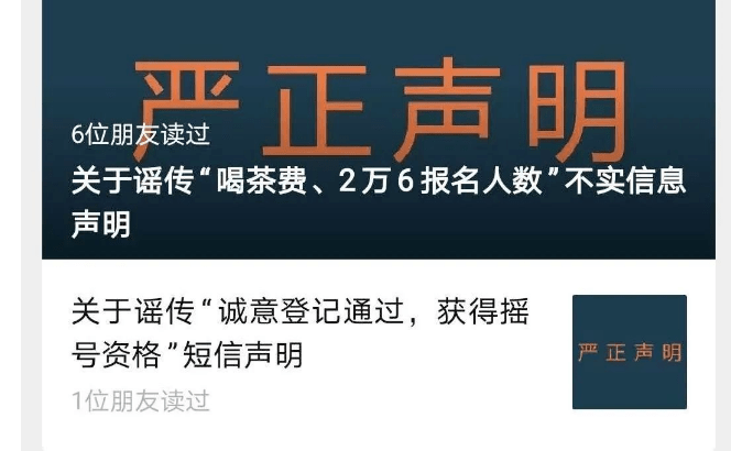 深圳积分买房也不易!5560入围抢购556套新房,参与者自称没看价格就报名