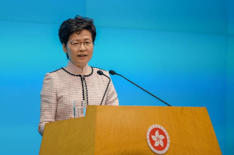 港媒:林郑月娥删除剑桥大学名誉院士身份