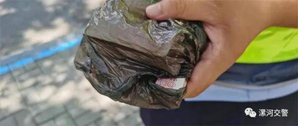 漯河:找到了!黑色塑料袋的主人来啦!
