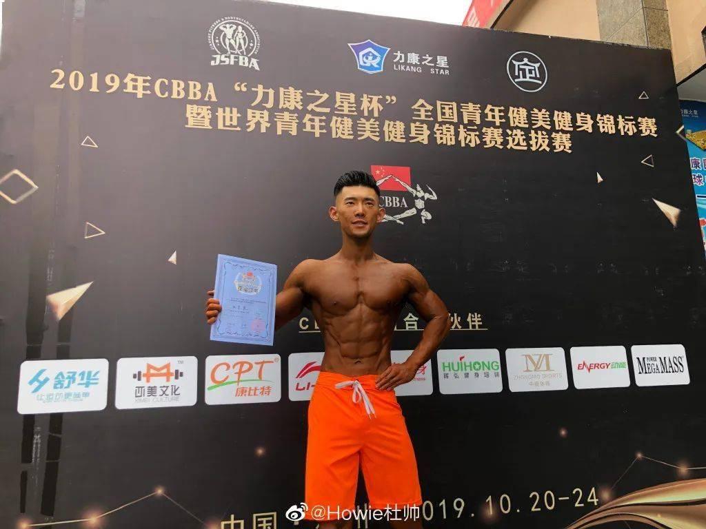 正太脸金刚身!杭州小哥因胸毛走红,这个肌肉什么水平?插图(5)