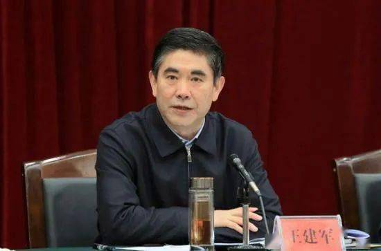 青海整治木里矿区,10名省部级组成的领