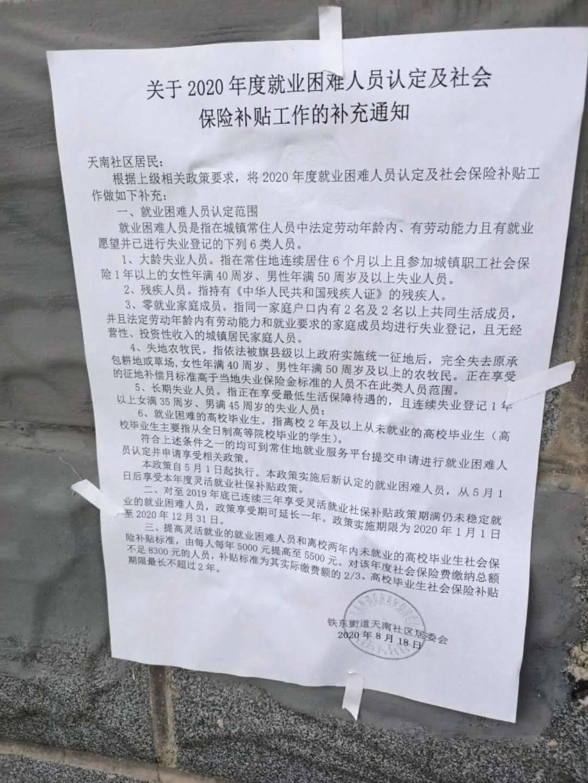 宁城县人口数据_宁城县地图