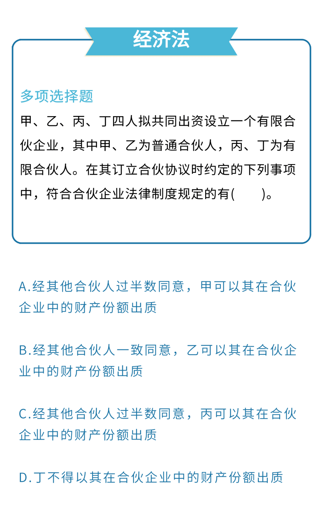 哈尔滨工业大学,哈尔滨工程大学2020年秋季学期开学时间确定 全国多地