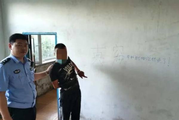 """嚣张盗贼在墙上留言""""真穷"""" 吉林农安警方终将其抓获"""