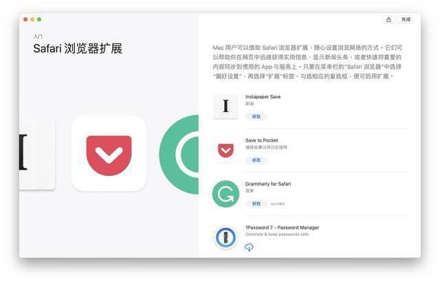 Safari iPhone 12发布会未到 苹果先公布Safari浏览器扩展移植方式