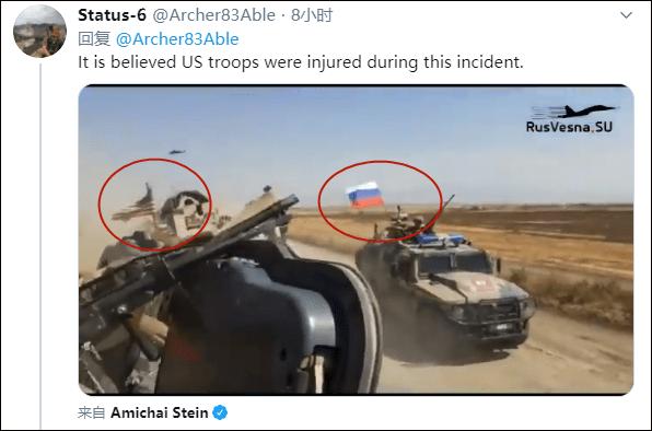 """美俄""""飙车""""造成7名美军脑震荡和肌肉拉伤,两国爆发""""口水战"""""""