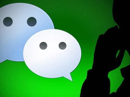 微信封号致用户自杀:再智能也不能没有人工客服