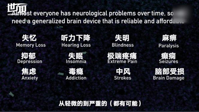 马斯克|脑机交互跨时代突破!马斯克震撼发布脑机接口装置,未来要上传下载思想?