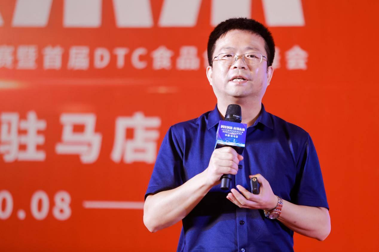 2020中国食品创新创业大赛总决赛暨首届