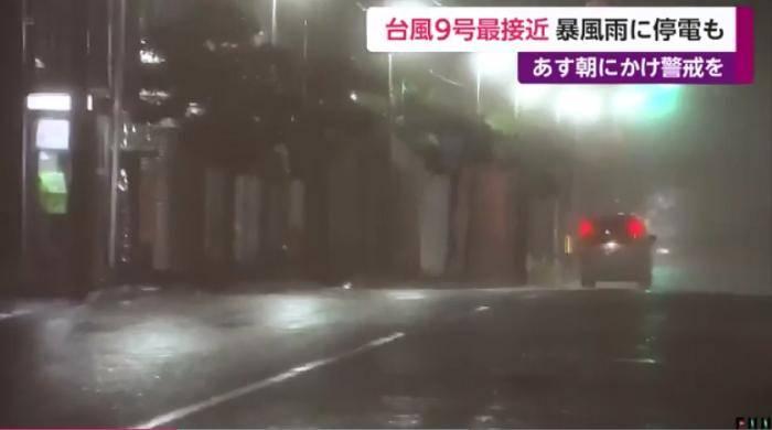 """超强台风""""美莎克""""擦过日本九州 当地约11.7万户停电"""