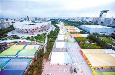 新京报推出中国国际服务商业生意业务会特刊 怀