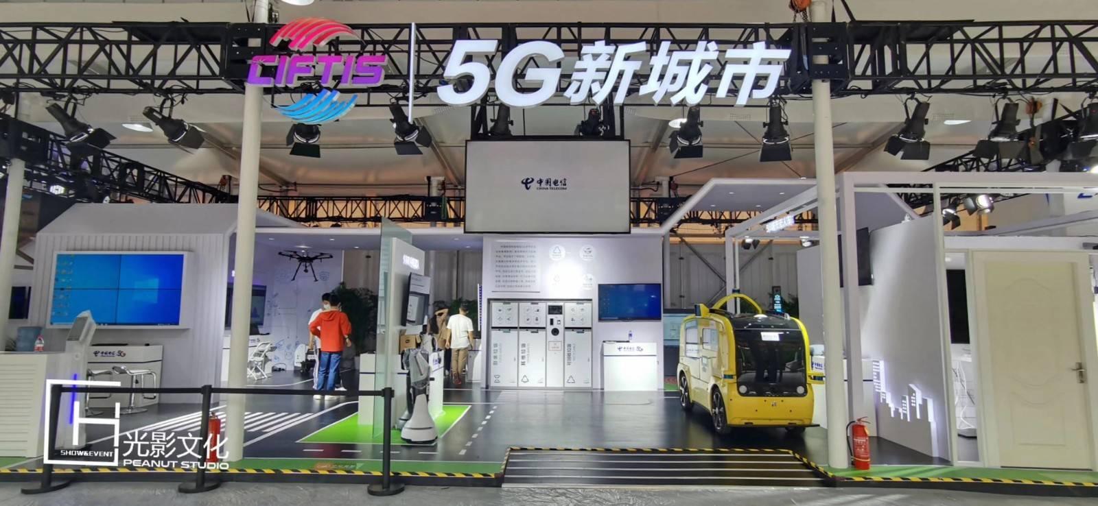 全国建成5G基站超48万个 5G终端连接数已过亿