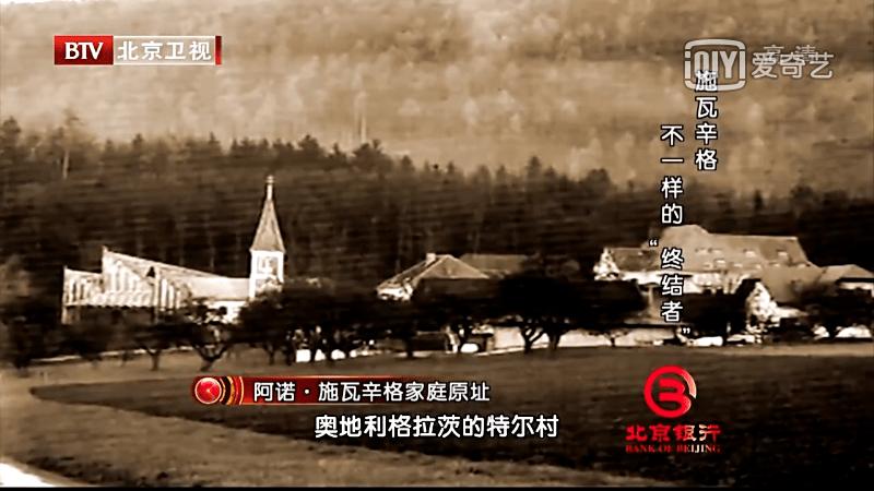 http://www.youxixj.com/youxizhanhui/354957.html
