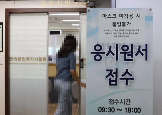 """韩国超43万民众无法原谅""""集体罢诊""""行为反对政府针对拒考学生施善政"""