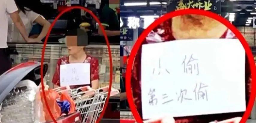 店家回应让偷排骨老人挂牌示众 上面写着小偷第