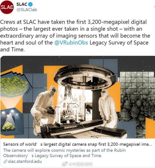 世界最大数码相机首次拍照:32亿像素,震撼极清