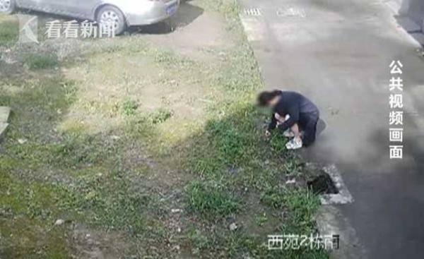 阻止别人在自家门前停车 她居心撒四角钉
