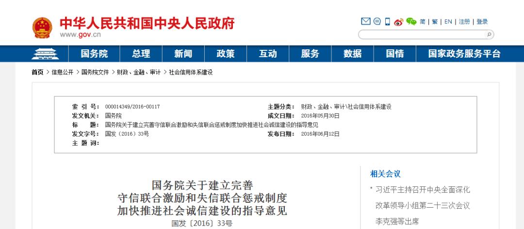恶意拖欠126名农民工工资,江西一建筑劳务公司老板被判刑!