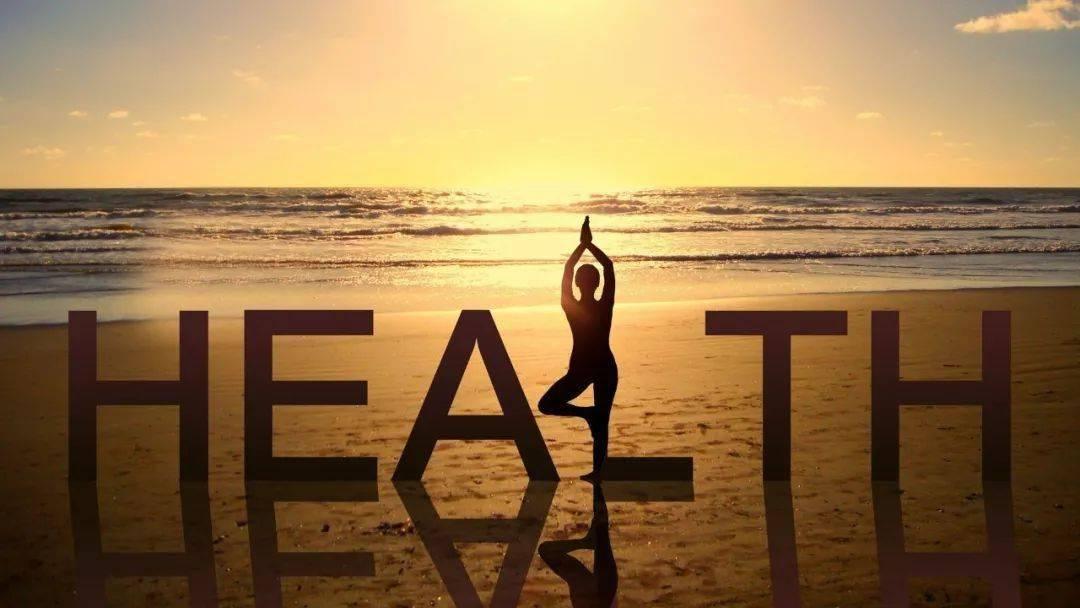 【健康养生】自己才是健康的主人,请为健康负责