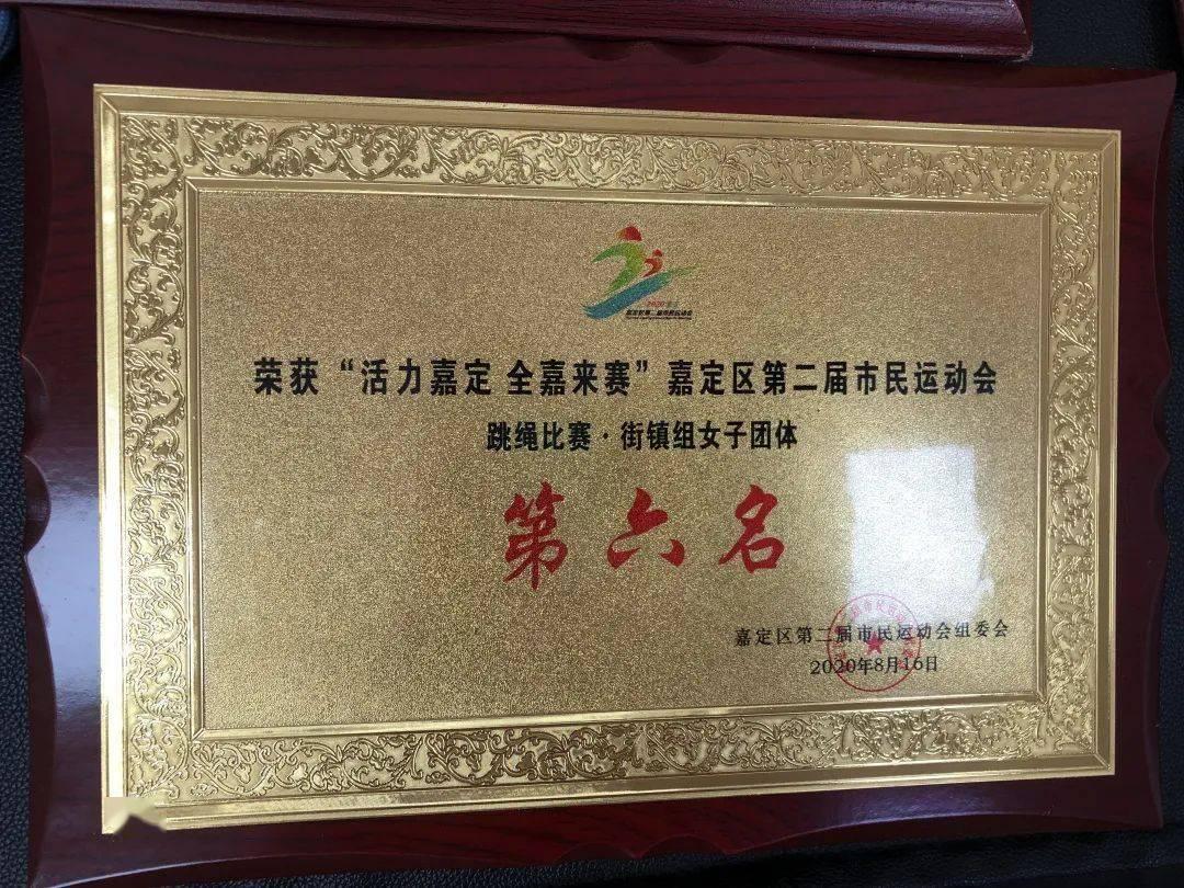 江桥镇人口_上海市嘉定区的江桥镇从南向北大发展:距离人广近不再是唯一优势