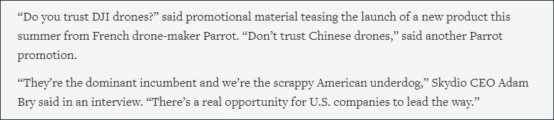 """得了便宜的美无人机厂:中企主宰市场,我们是""""弱犬""""插图(2)"""