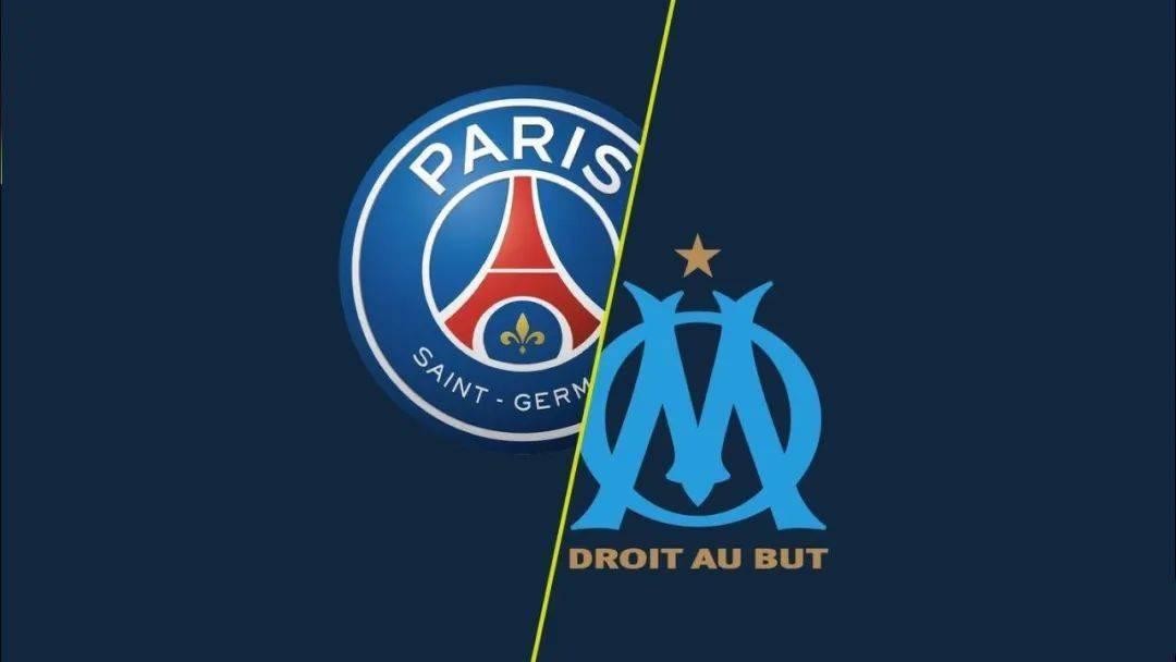 法国国度德比:巴黎VS马赛经典永久悬念不再