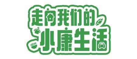 """高原青年电商风口""""乘风破浪"""" 十一届青"""
