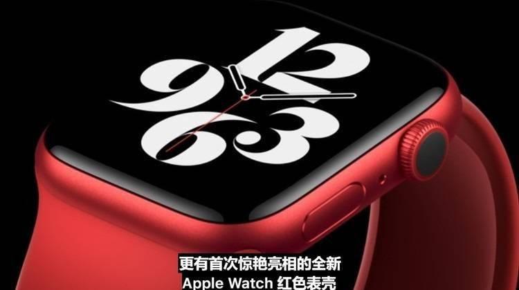 IT之家 9 月 16 日消息 今天破晓苹果公司九月新品如约而至 库克苹果失败