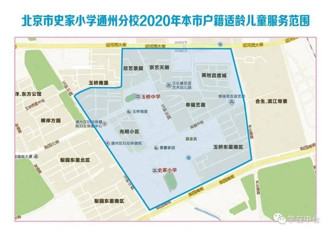 2020松罗乡户籍人口_人口普查