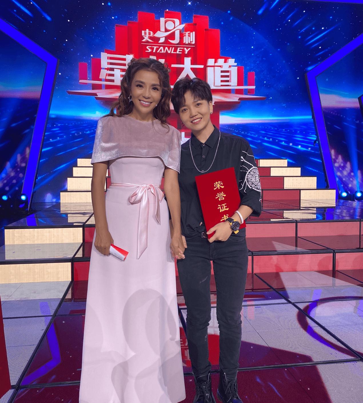 《星光大道》首播最新周赛,A站UP主王志心斩获冠军