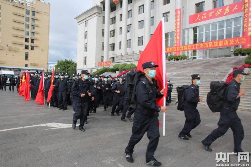 保山160名机关民警奔赴边境疫情防控一线