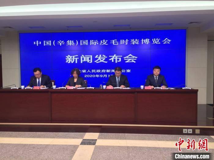 疏解北京非首都功能:北京国际皮草时装展将永久落户河北辛集