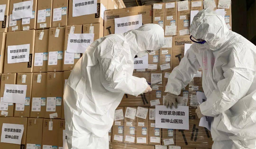 联想集团:打造ESG实践中国样本,助推疫后经济发展丨社会责任报告