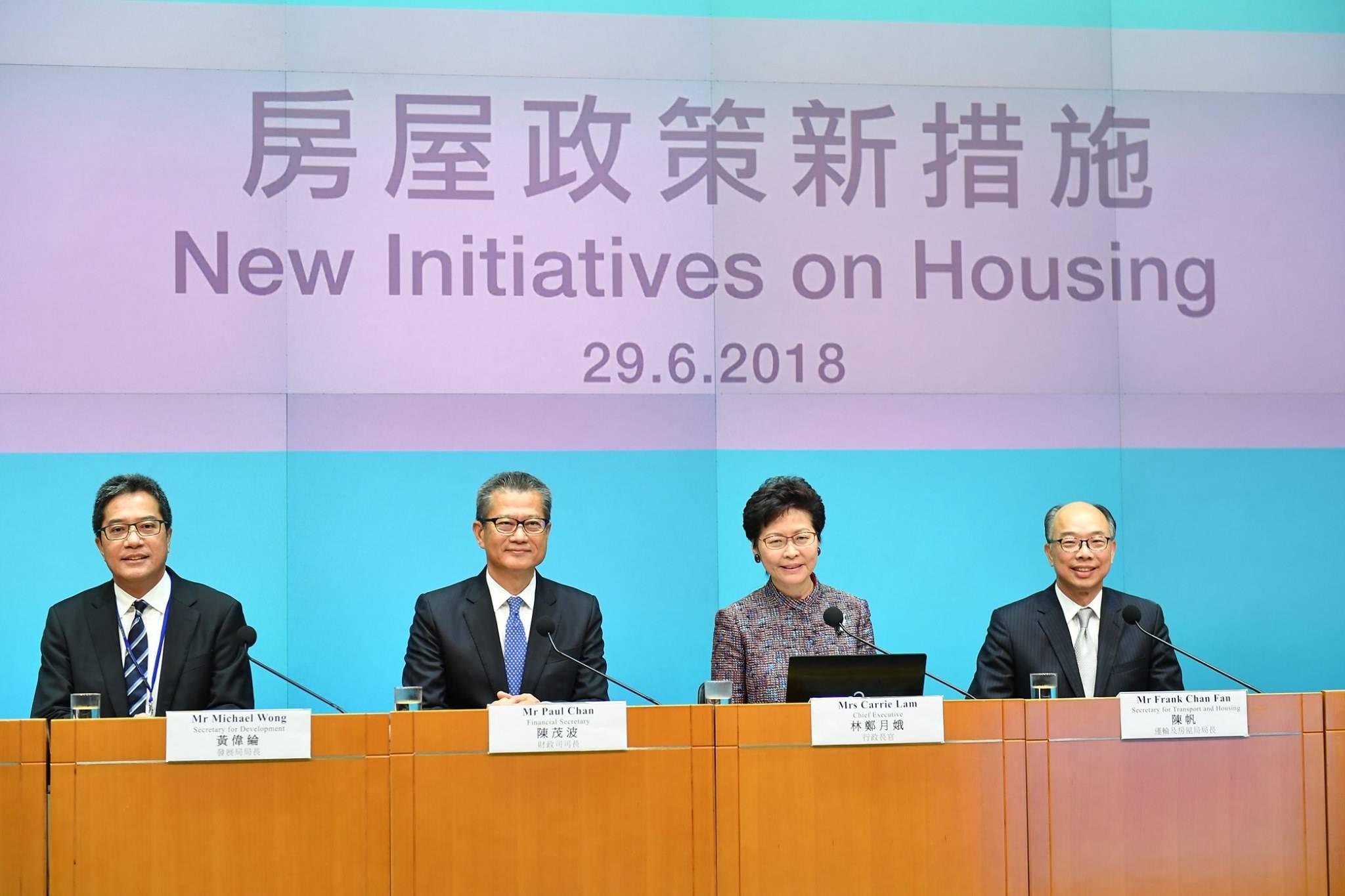 林郑:香港居屋售价降至六折,7千单位接获7万份申请