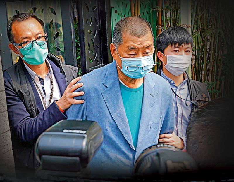 黎智英涉组织参与多次非法游行被提讯 每罪最高可判入狱5年