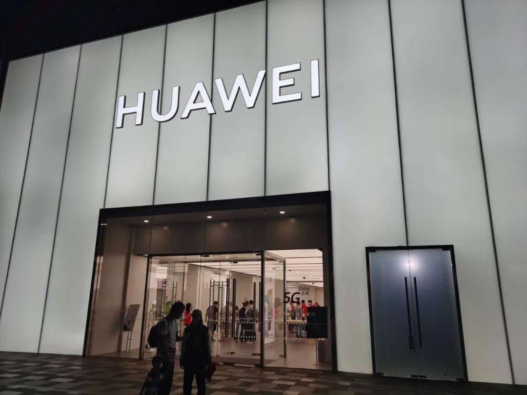 华为手机真涨价了?我们在深圳华强北找到了答案